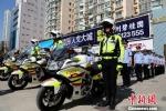 图为警企合作反诈骗。 赵富宁 摄 - 甘肃新闻