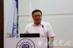 我校举行参加甘肃省第四届大运会代表团授旗仪式 - 兰州交通大学