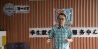 图为兰大优秀青年基金获得者黄亮讲述他在校期间的受助故事。 丁思 摄 - 甘肃新闻