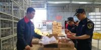 图为兰州海关工作人员检测甘肃出口秦安蜜桃。(资料图)兰州海关供图 - 甘肃新闻