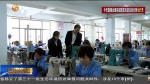 【脱贫攻坚奔小康】天津等东部4市3年销售甘肃省贫困地区农产品近3亿元 - 甘肃省广播电影电视