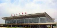 图为兰州中川国际机场资料图。 钟欣 摄 - 甘肃新闻