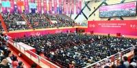 甘肃省兰州市兰州大学共建世界一流大学启动暨兰州大学建校110周年纪念大会现场。(高翔 摄) - 人民网