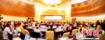 """中国以色列共探企业发展新径:创新助推培育""""小巨人"""" - 甘肃新闻"""