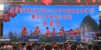 迎国庆 庆丰收 天水麦积区花牛苹果品牌对接会举行(图) - 中国甘肃网