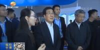 林铎:充分发挥科技创新优势 助力甘肃省绿色发展崛起 - 甘肃省广播电影电视
