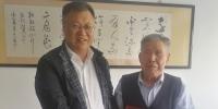"""校领导为学校离休干部颁发""""庆祝中华人民共和国成立70周年纪念章"""" - 兰州城市学院"""