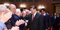 庆祝中华人民共和国成立70周年大型文艺晚会《奋斗吧 中华儿女》在京举行 - 甘肃省广播电影电视
