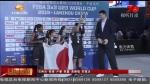 三人篮球U23世界杯在兰收兵 - 甘肃省广播电影电视