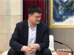 【视频】唐仁健会见姚明一行 - 甘肃省广播电影电视