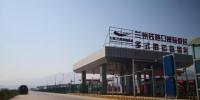 图为兰州铁路口岸监管区。 杜萍 摄 - 甘肃新闻