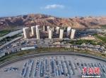 图为甘肃(兰州)国际陆港航拍图。(资料图)甘肃(兰州)国际陆港供图 - 甘肃新闻