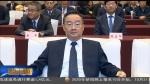 中新(兰州)国际物流产业园投资协议签约 唐仁健出席仪式并见证签约 - 甘肃省广播电影电视