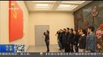 感受祖国日益强大 凝心聚力接续奋斗 - 甘肃省广播电影电视