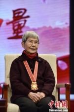 资料图:樊锦诗。供图 - 甘肃新闻