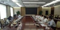 甘肃省与中国工程院举行深化合作会谈 李引珍校长党建武副校长参加 - 兰州交通大学