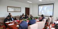 学校召开党委中心组专题学习会议 - 兰州交通大学