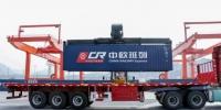 图为中欧班列集装箱。(资料图) 甘肃(兰州)国际陆港供图 摄 - 甘肃新闻