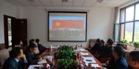 【主题教育】学校召开党委中心组专题学习会议 - 兰州交通大学