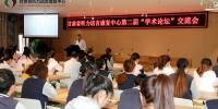IMG_6754.JPG - 残疾人联合会