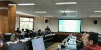 藏学专家研讨保护传承甘肃迭部藏族传统非遗文化 - 甘肃新闻