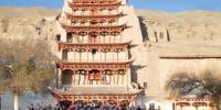 百余位爱好者莫高窟研习古波斯艺术与敦煌艺术交流 - 甘肃新闻