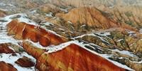 图为张掖丹霞大景区雪后分外妖娆。 杨艳敏 摄 - 甘肃新闻