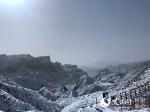 冰沟丹霞 - 人民网