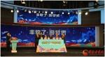 """""""丰收了·游甘肃""""冬春季旅游产品暨优惠政策发布会在北京举行 - 中国甘肃网"""