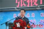 丹霞美景免费游!张掖市冬春旅游正式启动(图) - 中国甘肃网