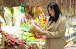 河北海兴:消费扶贫助农增收 - 中国甘肃网