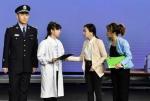 全国妇联表彰维护妇女儿童权益先进并发布维权十大案例 - 中国甘肃网