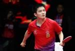 乒乓球——国际乒联男子世界杯:樊振东夺冠 - 中国甘肃网