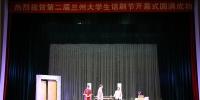 """""""我与祖国共奋进""""第二届兰州市大学生话剧节开幕(图) - 中国甘肃网"""