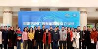 学校19名专家入选甘肃农村广播专家智库 - 甘肃农业大学