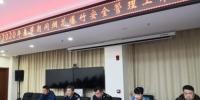兰州压缩爆竹零售网点至百户 严保人员密集场所禁放 - 甘肃新闻