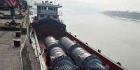 锅炉运抵乐山市,经长江准备发运上海港。兰州石化公司供图 - 甘肃波克棋牌游戏手机版