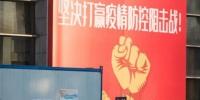 (聚焦疫情防控)(1)武汉体育中心方舱医院开始收治首批患者 - 人民网