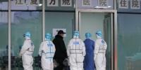 (聚焦疫情防控)(1)武汉首个以中医为主的方舱医院开始收治病人 - 人民网