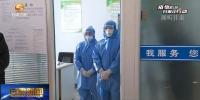 【短视频】甘肃:凝聚众志成城抗疫情的强大力量 无私奉献 接力生命 - 甘肃省广播电影电视