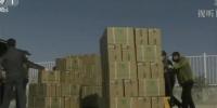 【短视频】央视新闻联播播出《甘肃:政策帮扶 确保稳妥复工》 - 甘肃省广播电影电视