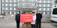 甘肃(兰州)国际陆港向兰州市肺科医院捐赠物资。 甘肃(兰州)国际陆港供图 - 人民网