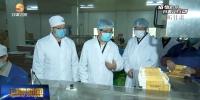 【短视频】林铎:科学有力防控疫情 安全有序复工复产 最大限度降低疫情对经济社会发展影响 - 甘肃省广播电影电视