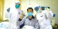 83.5% 甘肃新冠肺炎治愈率稳居全国前列 - 中国甘肃网