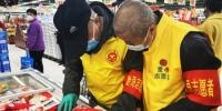 """兰州市七里河区""""红色代跑队""""志愿者正在结合清单核对所购物品。(资料图) 高康迪 摄 - 甘肃新闻"""