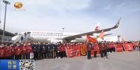 【短视频】甘肃省第四批援助湖北医疗队凯旋 林铎到机场迎接 - 甘肃省广播电影电视