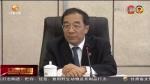 【短视频】十三届全国人大三次会议甘肃代表团举行全体会议 审议政府工作报告 - 甘肃省广播电影电视