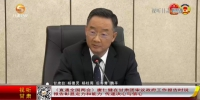 【短视频】唐仁健在审议政府工作报告时说:报告彰显定力和能力 传递决心与信心 - 甘肃省广播电影电视