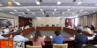【短视频】甘肃代表团审议全国人大常委会工作报告 - 甘肃省广播电影电视