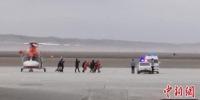 公航旅金汇通航直升机连续多次转场,救援受伤的雪豹调查员。甘肃省公航旅供图 - 甘肃新闻